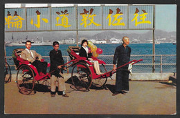 CINA CHINA HONG KONG THE CHINESE RICKSHAW PULLERS VG. 1959 N° B771 - China (Hong Kong)