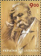 UKRAINE/UKRAINA 2020 MI.1916**,DIVARI.1866,YVERT...,Theatre Director Marko Kropyvnytskyi MNH ** - Ukraine