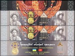 UKRAINE/UKRAINA 2020 MI.1927-28**,DIVARI.1877-78,YVERT...,Traditional Jewelry (joint Issue Ukraine-Kyrgyzstan) MNH ** - Ukraine