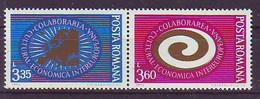 ROMANIA 3120-3121,unused - Nuevos