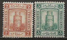 MALDIVES (Colo GB): *, N° YT 7 Et 8, Ch., TB - Malediven (...-1965)