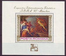 ROMANIA 3122,unused - Nuevos