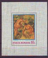 ROMANIA 3181,unused,art - Nuevos