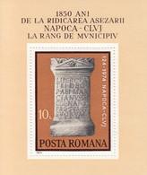 ROMANIA 3191,unused - Nuevos
