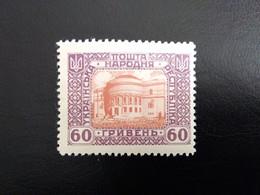 Ukraine 1920 - Ukraine