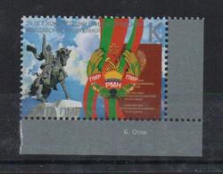 MOLDAVIE - MOLDOVA - TRANSNISTRIE - TRANSNISTRIA - 2020 - BLASON - DRAPEAU - COAT OF ARMS - FLAG - - Europe (Other)