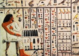 ►    Egypte Paris Grand Palais 1999 L'art Egyptien Le Prince Oupemnefret - Non Classificati