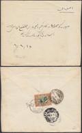 Iran/Perse -  Lettre Par  Isfahán .................................   (DD) DC-9957 - Iran