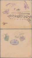 Iran/Perse 1903-  Lettre Abdul Hosein.................................   (DD) DC-9958 - Iran