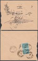 Iran/Perse -  Lettre De Teheran ......................   (DD) DC-9962 - Iran