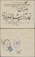 Iran/Perse -  Lettre De Yezd ......................   (DD) DC-9963 - Iran