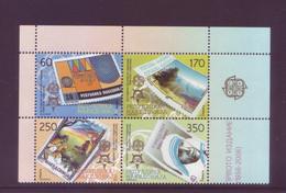 2006 - Europa Anniversario, Macedonia. Blocco 4v MNH** - 2006