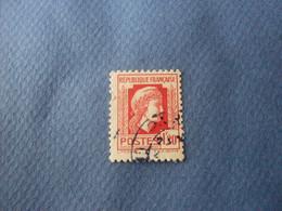 N° 638 - 1944 Coq Et Marianne D'Alger
