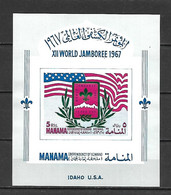 Manama 1967 12th World Scout Jamboree IMPERFORATE MS MNH - Sin Clasificación