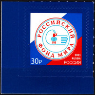 RUSSIA 2021-23 Peace Foundation Of Russia - 60 Years. Flag. CORNER, Mint - Otros