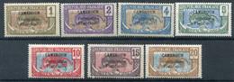 Cameroun            67/73 ** - Unused Stamps