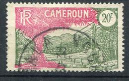 Cameroun       132  Oblitéré - Usati