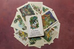 Vintage Russian Full Set 16 Postcards. FRANCE Fairy Tales. Magic Black Cat. Metamorphosis. Artist KIM - Fiabe, Racconti Popolari & Leggende