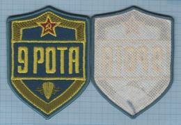 RUSSIA Patch Abzeichen Parche Ecusson Airborne Landing Special Forces Computer Game 9 Companies Afghan War - Stoffabzeichen
