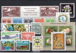 TIMBRE WALLIS&FUTUNA. ANNEE 2005 - Unused Stamps