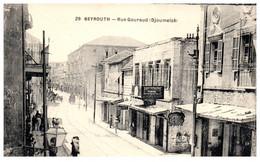 BEYROUTH - Rue Gouraud (Djoumeizé) - Libano