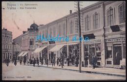 Varna, Rue Preslavska, Mailed Ca 1905, Stamp Removed - Bulgaria
