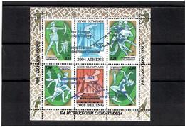 Tajikistan 2020 .Postponement Of Olympics Games In Tokyo To 2021.Football, Archery ,Atletics,Gymnastics. S/S - Tajikistan