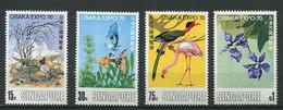 264 SINGAPOUR 1970 - Yvert 108/11 - Coquillage Oiseau Poisson Fleur - Neuf **(MNH) Sans Trace De Charniere - Singapur (1959-...)