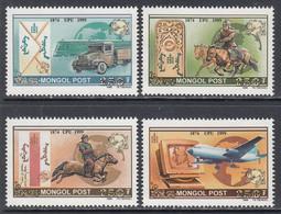 1999 Mongolia UPU Trains Horses Aviation Complete Set Of 4 MNH - Mongolië