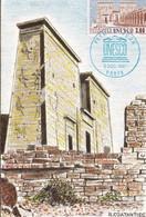France Unesco Carte Max FDC YT 98/99 Acropole Athènes, Temple Philae 05/12/87 - Lettres & Documents