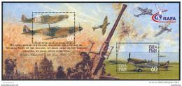 Isle Of Man 2000. Mi.Bl.#40 MNH/Luxe. Aviation. Airplanes. Supermarine Spitfire Mk I (Ts25/27) - Isla De Man