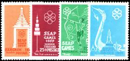 Thailand 1959 Peninsula Games Unmounted Mint. - Tailandia