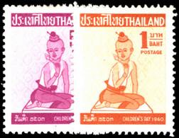 Thailand 1960 Childrens Day Unmounted Mint. - Tailandia