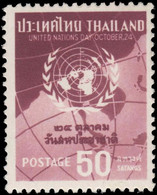 Thailand 1960 United Nations Day Unmounted Mint. - Tailandia