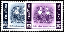 Thailand 1961 Childrens Day Unmounted Mint. - Tailandia