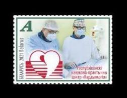 Belarus 2021 Mih. 1411 Medicine. Republican Scientific And Practical Centre Cardiology MNH ** - Belarus