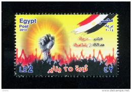 EGYPT / 2014 / 25 JANUARY REVOLUTION / TAHRIR SQUARE / FLAG / MNH / VF - Nuovi