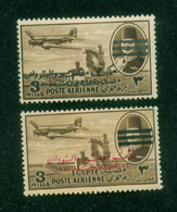 EGYPT / 1952-1953 / A VERY RARE COLOR TRIAL OF THE OVERPRINT ( BLACK INSTEAD OF RED )  / MNH - Unused Stamps