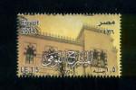 EGYPT / 2014 / EGYPT'S NATIONAL THEATER / MNH / VF - Nuovi