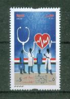 EGYPT / 2020 / MEDICAL STAFF FIGHTING CORONA VIRUS IN OUR HEARTS / MEDICINE / COVID 19 / STETHOSCOPE / ATOM /RED CROSS - Nuovi