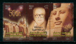 EGYPT / 2016 / UN / UNESCO / SAVE ABU SIMPEL TEMPLE - 50 YEARS / RAMESSES II / NEFERTARI / THARWAT OKASHA / MNH / VF - Nuovi