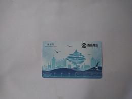China Transport Cards, Metro Card, Qingdao City, (1pcs) - Non Classificati