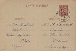 1941- C P E P Iris Sans Valeur  De BONE / CONSTANTINE  Pour Provins - WW II