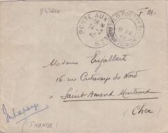 24764# WW2 LETTRE FM FIELD POST OFFICE 70 + POSTE AUX ARMEES 1940 Pour SAINT AMAND MONT ROND CHER - WW II