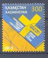 KASACHSTAN   (GES1167) - Kazakhstan