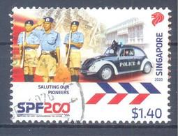 SINGAPORE  (GES1191) - Singapore (1959-...)