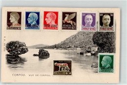 53111339 - Corfu  Kerkyra - Grèce