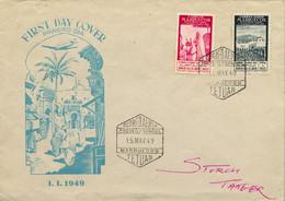 1949 MARRUECOS ESPAÑOL , ED. 305 / 306 , BODA DEL JALIFA , SOBRE DE PRIMER DIA - Spanish Morocco