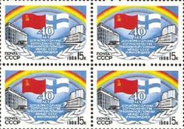 USSR Russia 1988 Block 40th Anniversary Soviet Finland Friendship History Flags Flag Celebrations Stamps MNH - Briefmarken