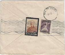 GREECE, TELEGRAPH OF PAROS (ΤΗΛ.ΓΡ. ΠΑΡΟΥ)/ARRIVAL ΟΝ COVER 1937 - Telegraph